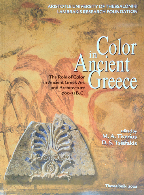 Color in ancient Greece